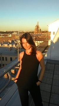 Женя Насибулина
