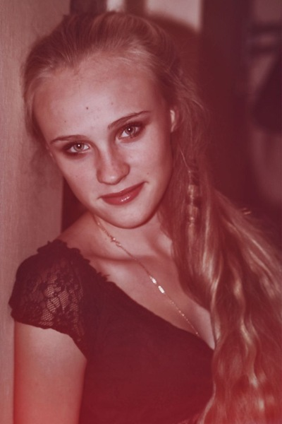 Анна Устинова, 19 сентября 1996, Москва, id87987267