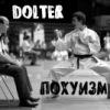 DOLTER