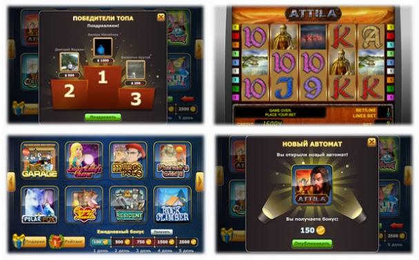 Скачать игровые автоматы лягушки бесплатно скачать федо хачатурян на востоке карты-казино