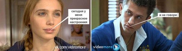 Группа vk com videomore