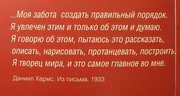 http://cs303903.vk.me/v303903316/7fda/ppuQkSXO33s.jpg