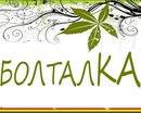 http://cs303903.userapi.com/v303903435/4fe5/O3R7NLajmS0.jpg