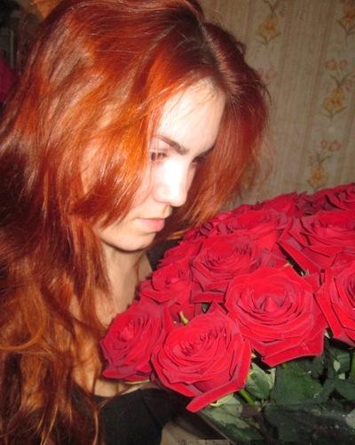 Мария Александрова, 11 декабря , Москва, id86301475