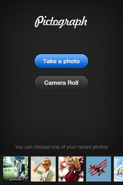 Как сделать надпись на фото в iphone