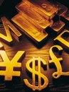 Курс евро в банках луганска