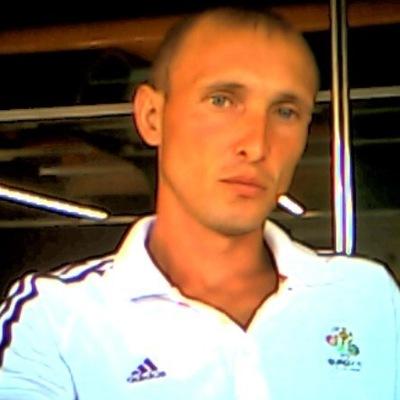 Vladimir Ermashev, 29 ноября , Днепропетровск, id27999252