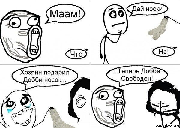 http://cs303904.userapi.com/v303904940/17cb/lfa7BngES8A.jpg