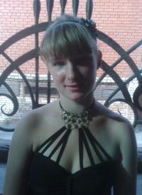 Нина Мананкова, 5 апреля , Мариуполь, id108889569