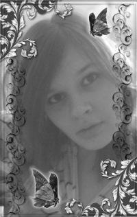 Anette La, 7 сентября , Саранск, id152259822