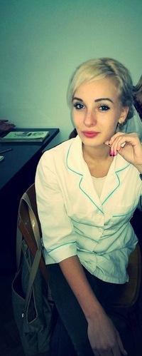 Татьяна Скрипка, 29 июля 1994, Симферополь, id73545190