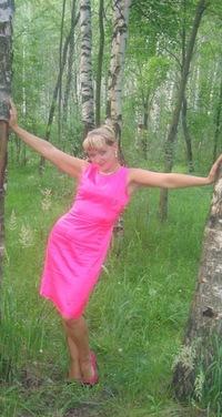 Екатерина Ясинская, 11 июня , Санкт-Петербург, id34077475