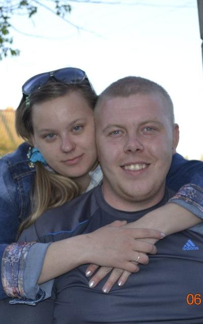 Наталья Радченко, 28 августа 1993, Камышин, id147142491