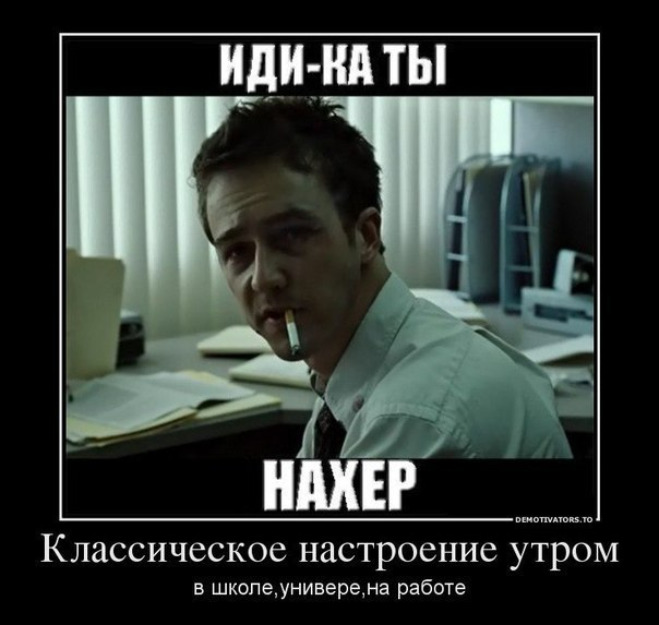 http://cs303905.userapi.com/v303905959/44a6/BFrnnVDeFSw.jpg
