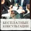 Юридическая практика (Шарапова А.М.) и партнеры