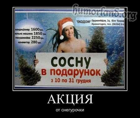 приколы 18+   VK: vk.com/club34672384