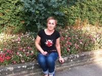 Tanya Galyuk, 22 августа 1993, Коломыя, id173313057