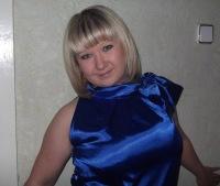 Наташенька Бачина, 6 февраля 1990, Тайшет, id180710425