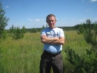 Андрей Снитков, 3 ноября 1983, Уфа, id76652340