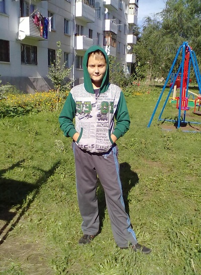 Кирилл Полянский, 29 мая 1999, Кривой Рог, id224241058