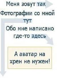 Александр Романов, 29 марта 1999, Вологда, id223371515