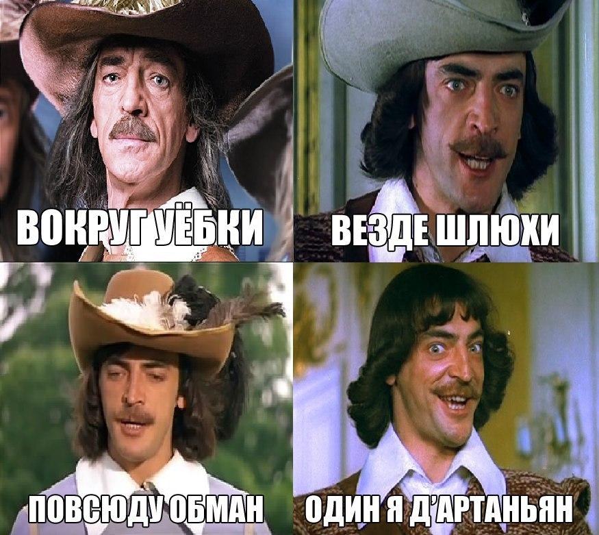 Русские бабы шлюхи все заебало