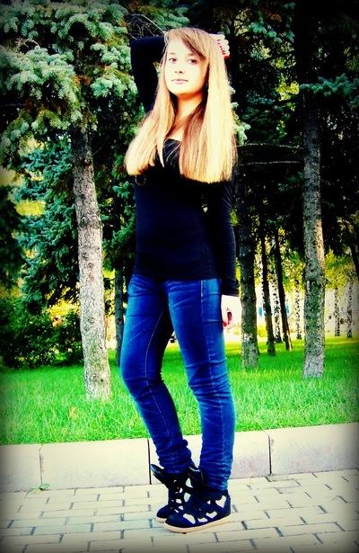 Александра Котова, 4 августа , Донецк, id95544092