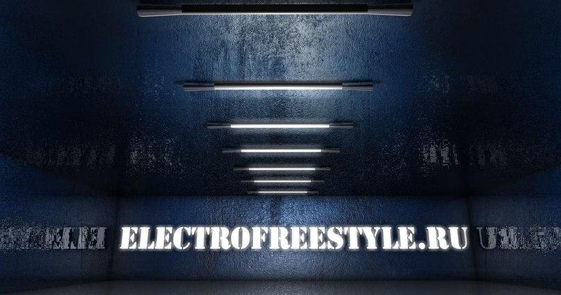 Сайту ElectroFreestyle.ru 2 года!