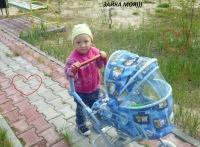 Кристина Зотова, 6 апреля , Санкт-Петербург, id157009753