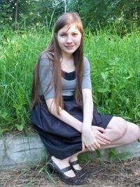 Дарья Панченко, 2 августа 1994, Уссурийск, id16120912