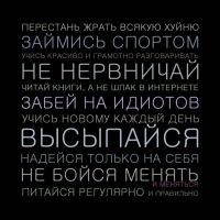 Алиса Белая, 1 августа , Владимир, id141157338