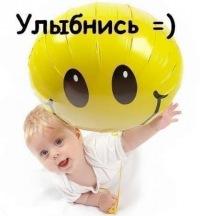 Татьяна Полуэктова, 16 июня 1983, Орел, id174542080