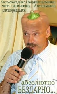 Вячеслав Юркевич, 7 октября , Москва, id50088359