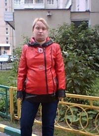 Женя Калягина, 15 октября , Москва, id69413028