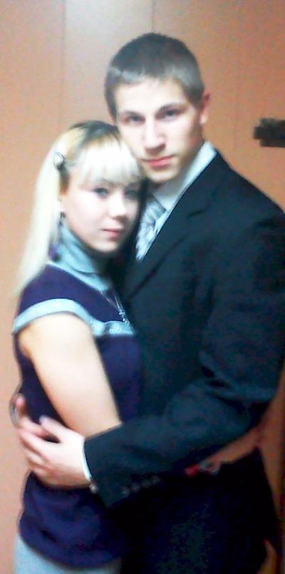 Юлия Пырерко, 3 июля 1995, Перевальск, id179858308