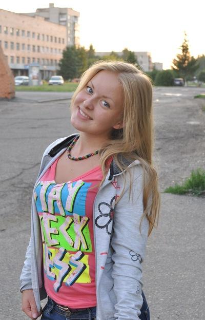 Ольга Корягина, 20 апреля 1995, Томск, id135089459