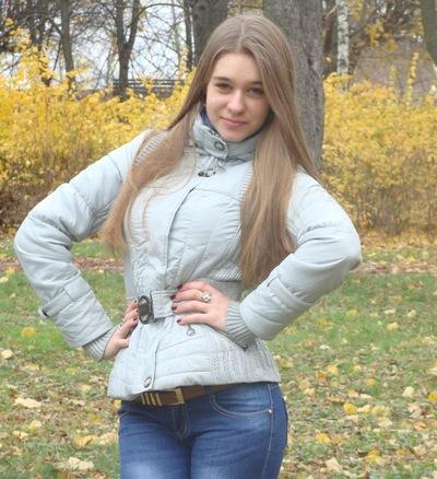 Анастасия Кулеш, 13 декабря , Екатеринбург, id78521046