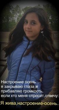 Кристюша Бурлака, 6 августа , Москва, id65534223