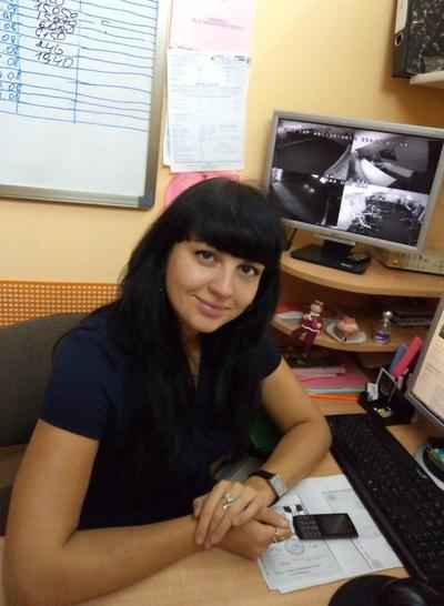 Алена Флорова, 12 сентября 1983, Омск, id34737857