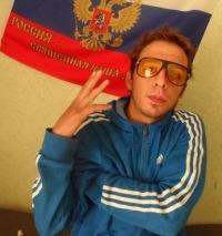 Джон Мильтон, 29 марта 1987, Москва, id15416454