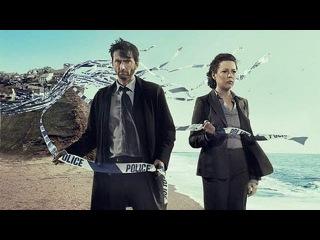 Серия №1 - Убийство на пляже, Broadchurch, 2013 - Кино - Первый канал