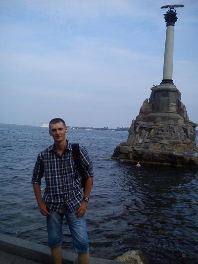 Жека Чернов, 30 августа 1992, Набережные Челны, id10711912