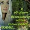 Светлана Леснова