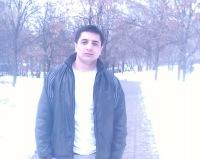 Прастой Парен-Из-Бадахшана, 18 августа 1983, Москва, id175336169