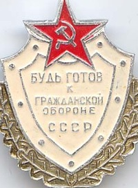 Александр Шилов, 27 февраля 1994, Омск, id41101372