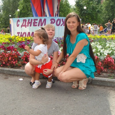 Ленуся Протазанова, 19 января , Асбест, id222392661