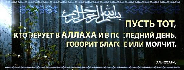 фото религия ислам