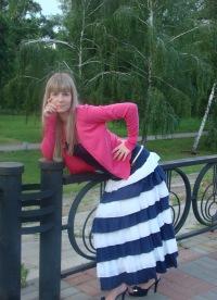 Ирина Идова, 24 октября 1988, Киев, id83836330