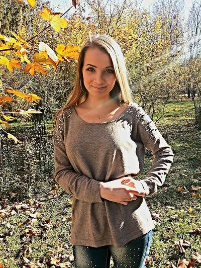 Алинка Марченко, 5 октября , Кривой Рог, id80106287