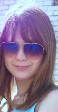 Olesya Schlinger, 2 июня 1988, Царичанка, id143083301